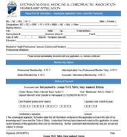 membership_application